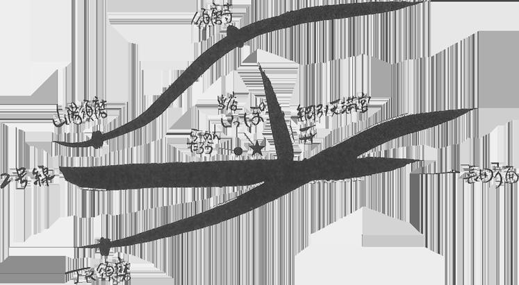 いっぽへの地図